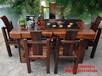 固原老船木尚億茶幾茶桌茶水椅組合批發石磨茶臺簡約現代茶幾椅子整裝特價