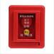 重庆大恒消防工程有限公司火灾报警模块