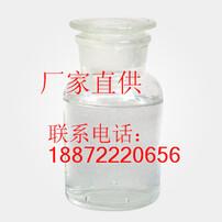 聚乙二醇二缩水甘油醚,化工助剂稀释剂图片