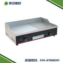 燃气煎牛排机器牛排煎烤机器多功能炒面炉商用电平炒饭机