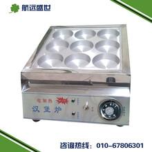 铝膜鸡蛋汉堡机美式鸡蛋汉堡包机中式汉堡制作机早餐汉堡机