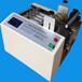 供应各种规格裁切机,质量保证,性价比高,厂家直销