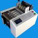 wx-100自动裁剪、全自动微电脑裁切机