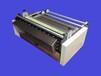 供应pvc塑料膜切割设备