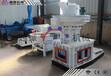 章丘新能源设备、越振颗粒机、木屑颗粒机、秸秆颗粒机