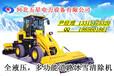 刮雪、排雪、扫雪于一体工作速度快破冰除雪机//京藏高速破冰除雪机厂家