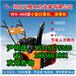 供应小型除雪机_小区小型扫雪机_停车场小型除雪机_大庆扫雪机厂家
