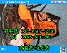 防汛组合工具包6件套_驻马店防汛组合工具包军工标准——厂家直销