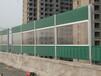 辽宁省沈阳市声屏障、框架式声屏障、平面穿孔声屏障