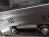 想在西安鳳城5路賣手抓餅買個55型扒爐多錢