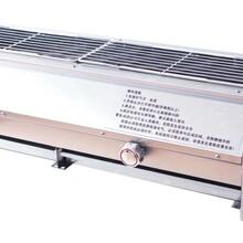 開封鄭州烤肉烤串燒烤爐,煤氣燃氣商用燒烤爐擺攤烤爐賣多少錢圖片