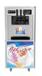 寶雞岐山太白縣冰淇淋機哪里賣?寶雞甜筒冰淇淋機器商用