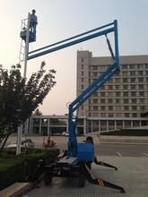 厂家直销折臂升降机曲臂式升降平台价格合理实地验厂欢迎订购