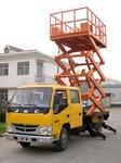 车载式升降机生产厂家哪家好图片