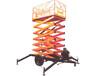 批发零售升降机铝合金式升降平台剪叉式升降机型号齐全保证质量