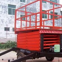 厂家现货供应移动式剪叉式液压升降平台液压升降机价格合理值得