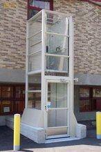 欧立宝家用小型升降电梯升降平台升降机液压电梯外型美观升降平稳欢迎订购图片