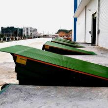 沈阳升降机厂家专业生产供应固定式登车桥液压登车桥物流装卸登车桥图片