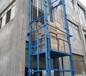 货梯升降机升高1-16米到4楼专业生产定制升降货梯型号齐全