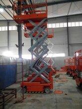 大量定制升降机铝合金式升降机升降平台升降货梯专业专注超值低价图片