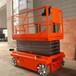 厂价直销剪叉式高空作业平台自行式移动升降机固定式升降平台铝合金式升降机批发零售