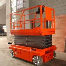 厂家热销升降机剪叉式高空作业平台升降货梯铝合金式升降机物美价廉图片