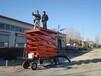 供应二轮移动式升降机简易高空作业升降机剪叉式升降平台
