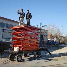 厂家供应升降机SJLY自行走移动升降机专业定制移动式升降机