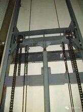 厂家直销导轨式液压升降平台导轨式载货电梯厂房简易升降货梯图片