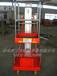 升降机哪家好济南欧立宝升降机升降平台铝合金式升降机型号齐全