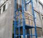 SJH货梯简易升降货梯固定升降货梯家用升降机专业制造商