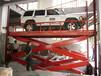 2017款升降机厂家热销剪叉式升降机大型固定剪叉式升降平台升降机厂家