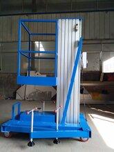 欧立宝热销SJL0.1-4米铝合金升降机铝合金升降平台型号齐全