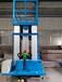 自行走式升降台驱动行走铝合金升降机液压升降平台全国热销中