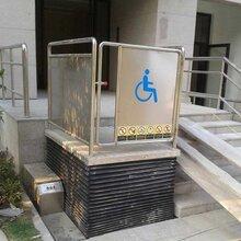 无障碍升降机的价格导轨式残疾人升降机剪叉式残疾人升降机热销