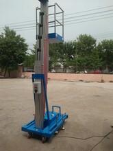 欧立宝SJL0.1-6厂家热销优质供应单轨电瓶式铝合金升降机电动铝合金升降平台