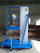 欧立宝SJL0.1-6铝合金升降机铝合金升降平台价格合理值得信赖欢迎订购