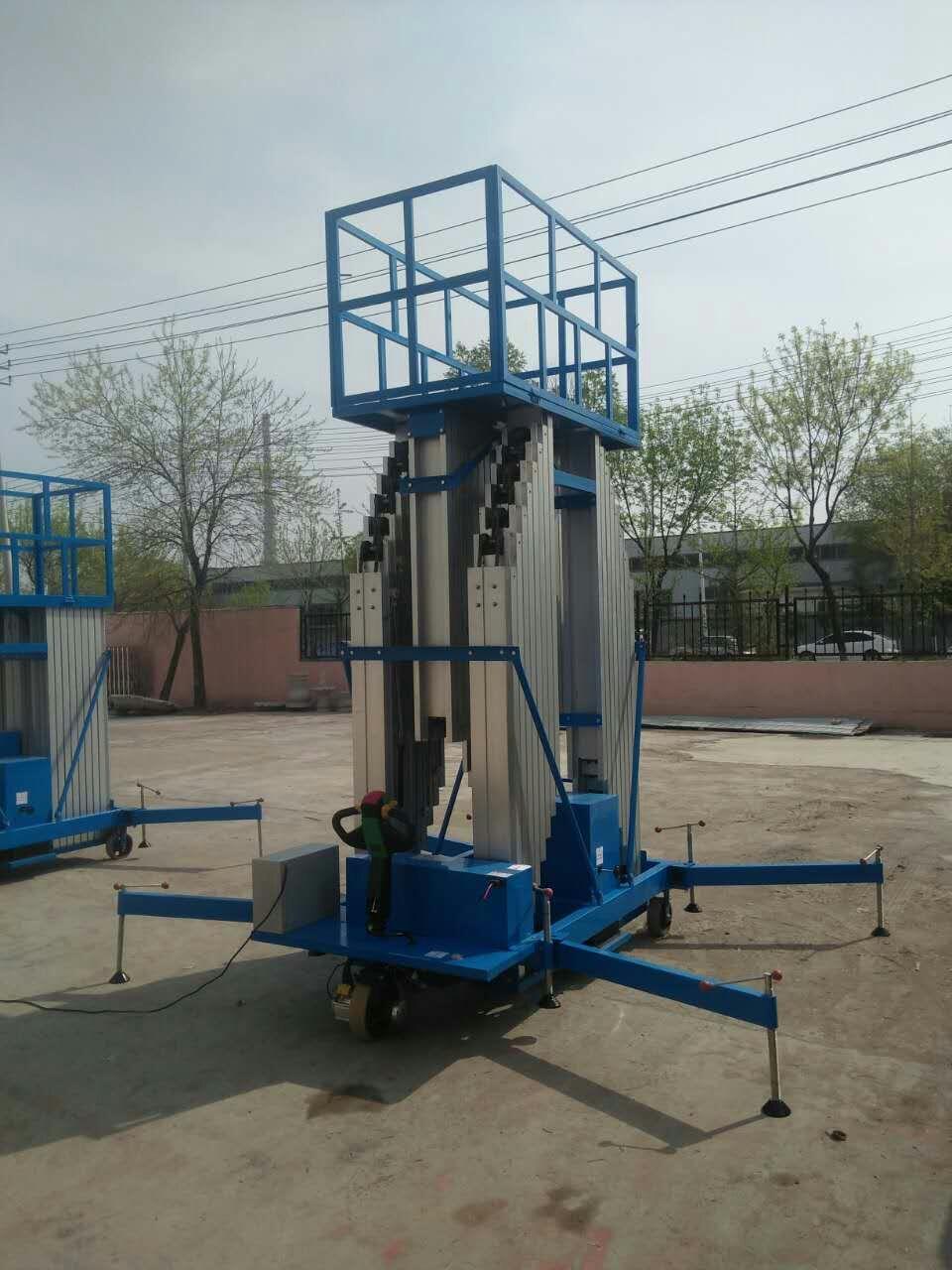 可倾式铝合金升降平台 电瓶牵引式升降机价格 - 中国供应商