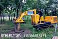 三普挖树机3WSL-1.6型履带起苗机移树机厂家直销高效3分钟起挖