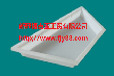 单边六角半块新疆水泥塑料模具加工厂家年底促销价