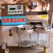 小型榨油机香油机流动榨油机螺旋榨油机厂家