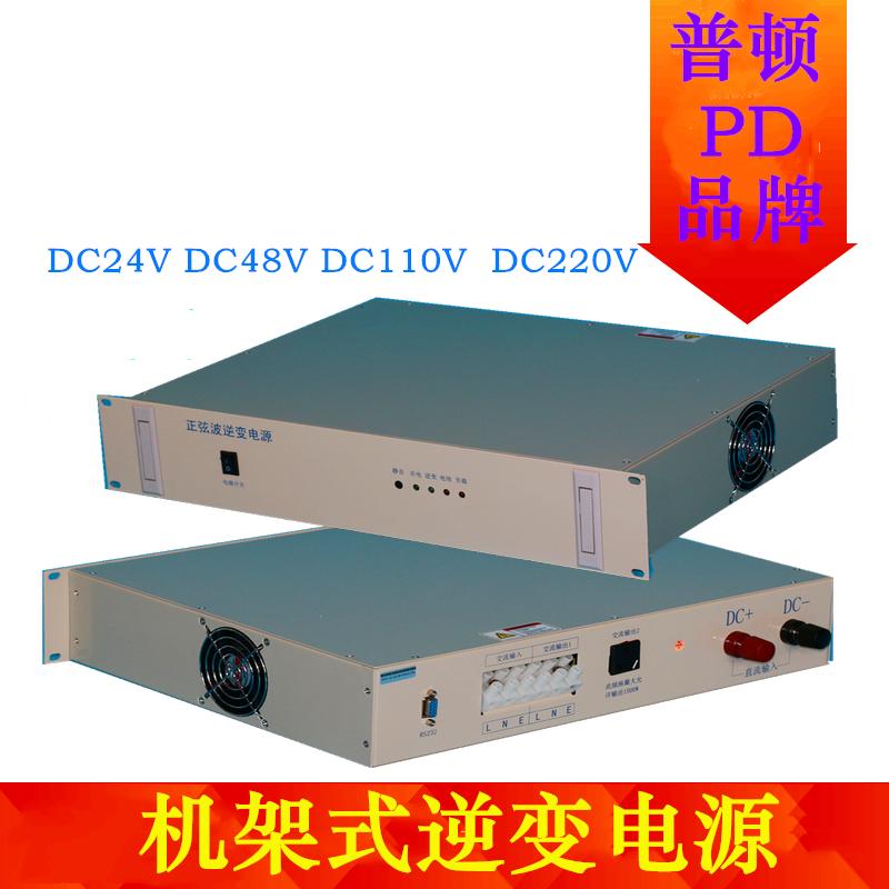 220V转220V逆变电源1K2K3K4K5K高频逆变电源