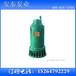 矿用常用潜水排污泵防爆潜水泵