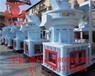 黑龙江生物质颗粒机品牌厂家