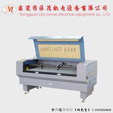 厂家供应1390激光切割机激光烧花打孔切割机切割厚度深精确高