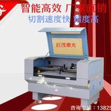 厂家供应1390激光切割机激光烧花打孔切割机加工精度高,重复性好