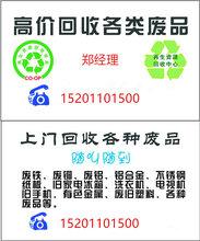 北京昌平空调回收公司,昌平旧空调回收
