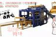 天津小型制砖机厂家小型砖机模具砖机模具厂家电话