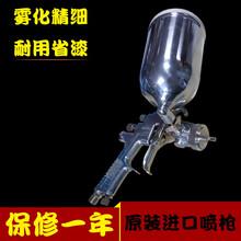 广州锎创喷枪喷漆枪手动喷漆枪价格图片
