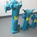 PP塑胶旋盖袋式过滤器,PP龟背吊环袋式过滤器,虑达过滤供应